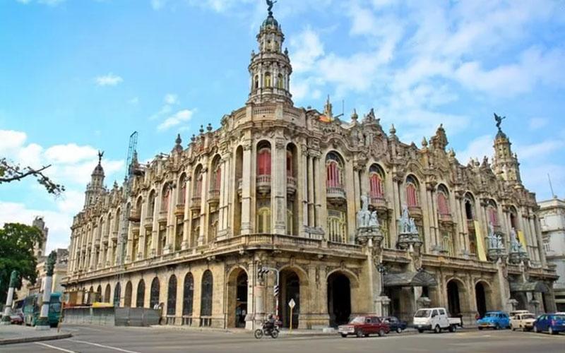 Центральная площадь Гаваны
