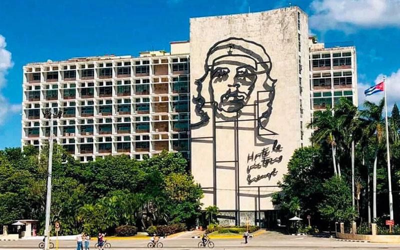 Музей Революции на Кубе