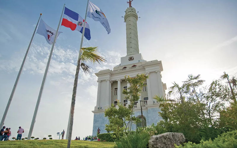 Сантьяго в Доминикане