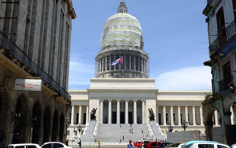 Капитолий на Кубе